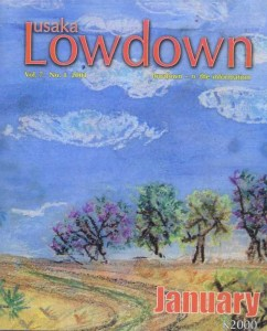 cover2001-01
